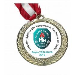 Şiir Yarışması Madalyonu